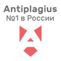 Проверка диссертации на антиплагиат онлайн как выявить  Проверка диссертации на антиплагиат онлайн как выявить антиплагиат диссертации